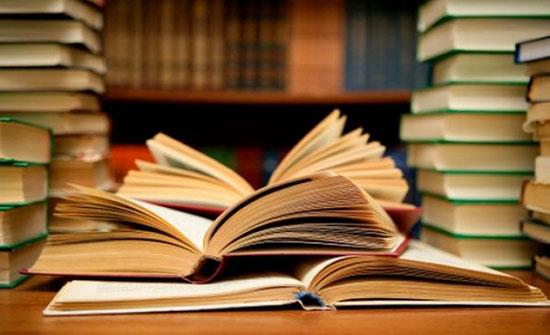 افتتاح معرض للكتاب الشامل بالكرك
