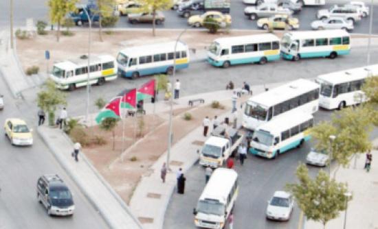 توقف الباصات العاملة على خط المنشية جامعة البلقاء عن العمل