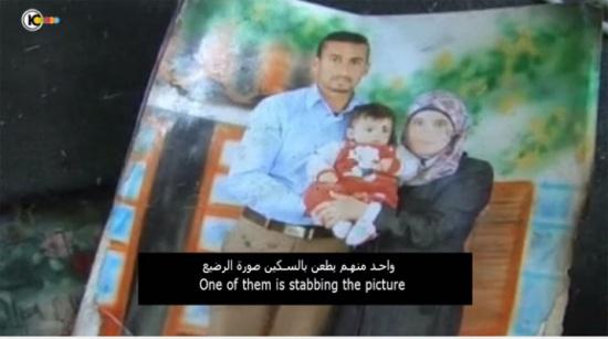 104438c9a بالفيديو : متطرفون يهود يرقصون فرحاً بمقتل الطفل