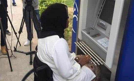 الإمارات تُدشن أول صراف آلي لذوي الإعاقة والمكفوفين .. صور