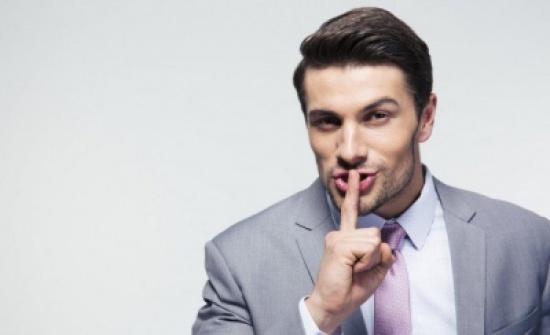 فوائد الصمت العلمية الأربعة .. تعرف عليها