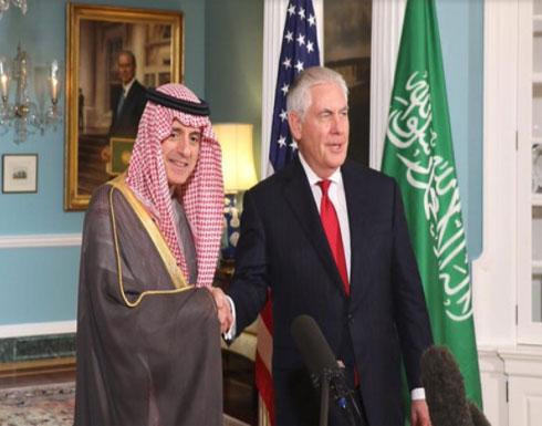 تيلرسون: نتعاون مع السعودية من أجل استقرار المنطقة