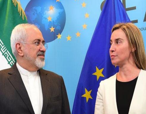 اجتماع للاتحاد الأوروبي وإيران بشأن الاتفاق النووي... وقرار مرتقب لترامب حول العقوبات