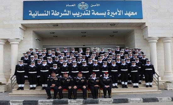 تخريج الدورة التاسعة والخمسين من مستجدات الشرطة النسائية
