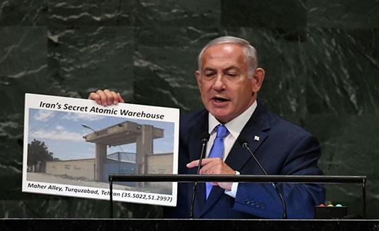 قناة إسرائيلية تزعم العثور على آثار مواد مشعة بموقع إيراني