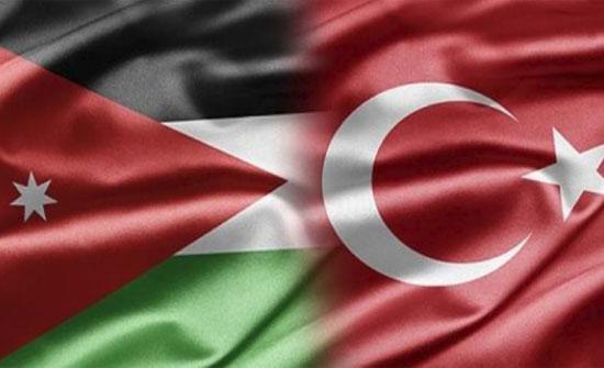 جمعية الصداقة البرلمانية الاردنية التركية تبحث العلاقات الثنائية..صور