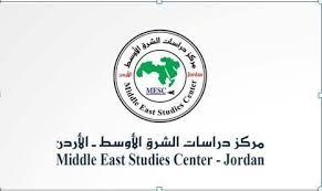 """مجلس أمناء """"دراسات الشرق الاوسط"""" يعقد اجتماعه السنوي ويختار أبوحمور رئيسا ً له"""