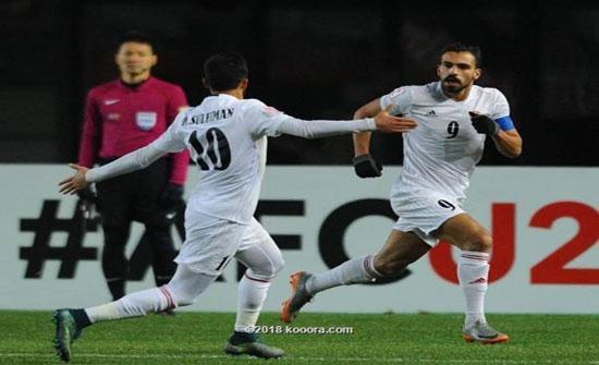 ضربة قاسية للأردن الأولمبي في كأس آسيا ( تفاصيل )