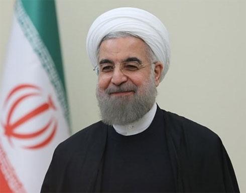 روحاني: واشنطن فشلت في تقويض الاتفاق النووي