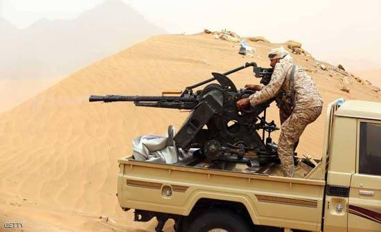 خسائر للحوثيين على جبهات عدة ومقتل قيادي بارز في الجوف