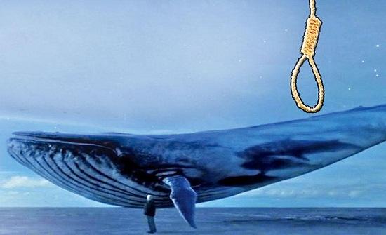 """لعبة """"الحوت الأزرق"""" القاتلة تثير الفزع لدى العائلات بعد انتحار طفل رابع في بلد عربي"""