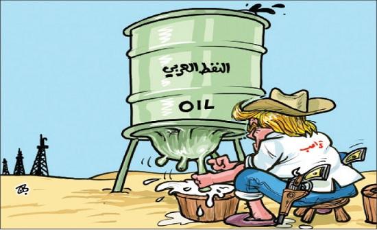 النفط العربي