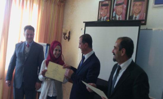 الوطني لحقوق الإنسان: اختتام دورة تدريبية في إربد