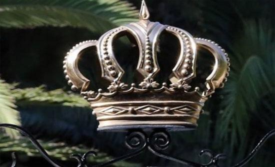 إرادة ملكية بفض استثنائية مجلس الأمة