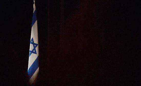 هجوم الضفة الغربية يفجر جدلا انتخابيا في إسرائيل