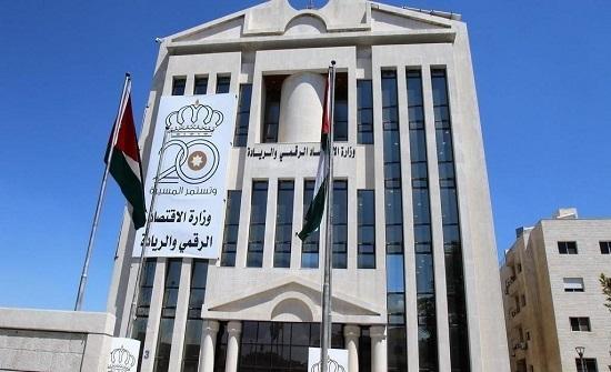 ربط محافظات شمال الأردن بشبكة ألياف ضوئية نهاية 2020