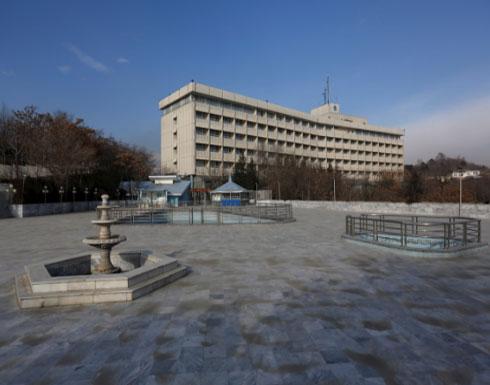 5 قتلى بهجوم على فندق إنتركونتيننتال في كابول