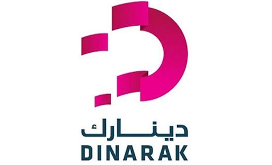 دينارك تحصد جائزة أفضل مبادرة شمول مالي