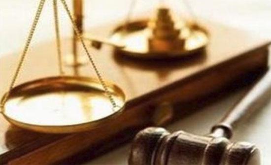 احالات الى التقاعد في السلك القضائي.. (أسماء)