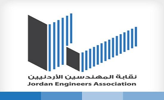نقابة المهندسين تدين وقف سلطات الاحتلال الاسرائيلي أعمال الترميم في الأقصى