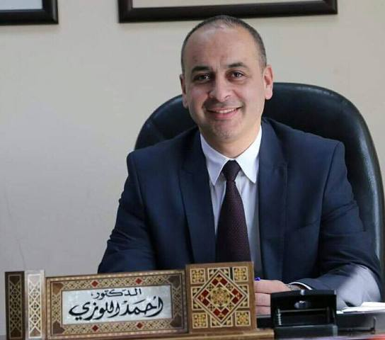"""الدكتور أحمد اللوزي قائما باعمال عميد حقوق  """"الشرق الاوسط """""""