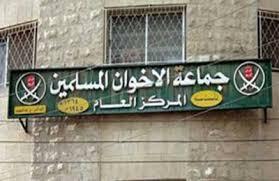 """""""جمعية الاخوان"""" تستنكر التوجه لنقل السفارة الأمريكية الى القدس"""