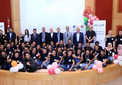 """المسابقة الوطنية للبرمجة بنسختها السابعة تختتم فعالياتها في """"الأردنية"""""""