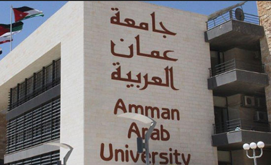 """""""عمان العربية"""" تتعاون مع """"الاستهلاكية المدنية"""" في مجال التعليم والبحث العلمي"""