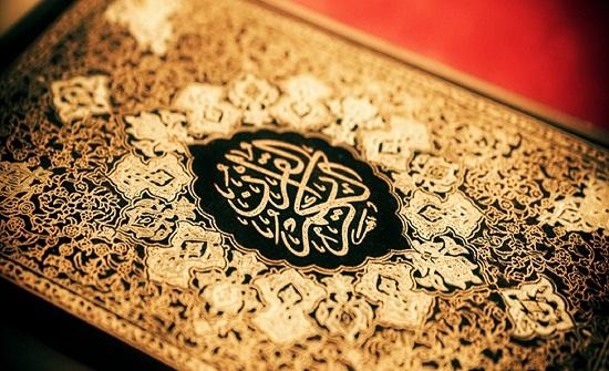 الأردن بالمركز الثاني بحفظ القرآن وتفسيره