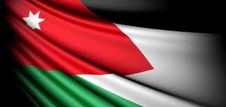 الأردن يشارك في اجتماعات برلمانية في تونس