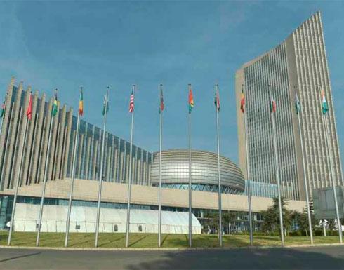 اتهامات للصين بزرع أجهزة تجسس أثناء بنائها مقر الاتحاد الأفريقي