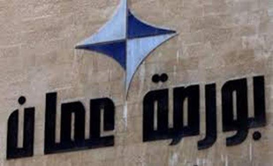 بورصة عمان تغلق تداولاتها على 4ر7 مليون دينار
