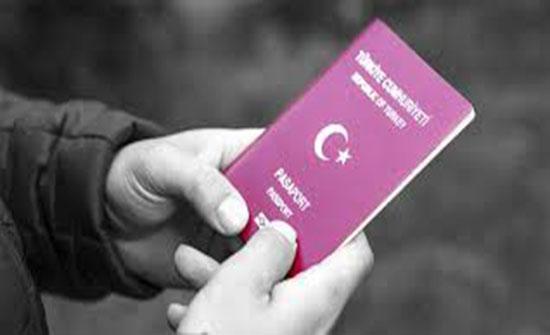 57 أردنياً حصلوا على الجنسية التركية
