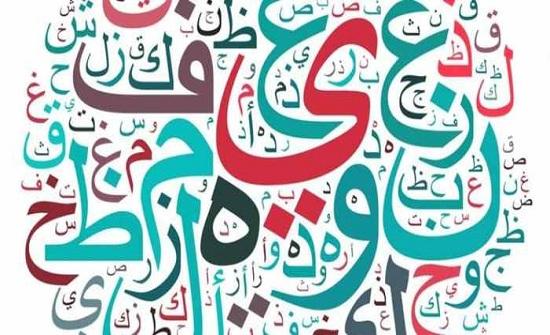 تكريم 100 شخصية دولية ساهمت في نشر اللغة العربية