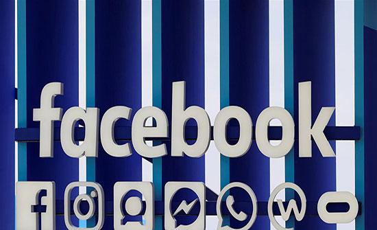 """""""فيسبوك"""" مستعدة لدفع الملايين للحصول على هذا الترخيص!"""