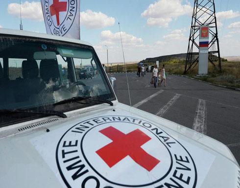 الصليب الأحمر مستعد للعب دور في تبادل الأسرى باليمن