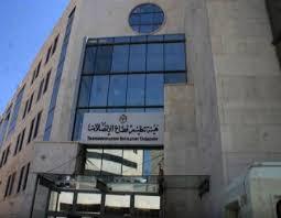 وفد من مجلس محافظة العاصمة يزور هيئة تنظيم قطاع الاتصالات
