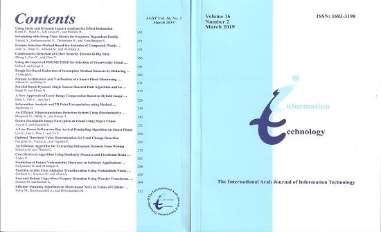 صدور العدد الخاص الأول من المجلد السادس عشر المجلة العربية الدولية لتكنولوجيا المعلومات