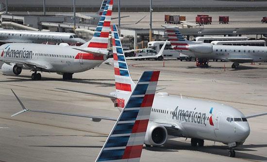 الولايات المتحدة تعلق كافة الرحلات الجوية من وإلى فنزويلا