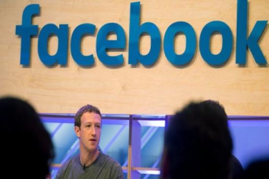 """تعطل مفاجئ لمواقع فيسبوك"""" وإنستغرام في عدد من الدول"""