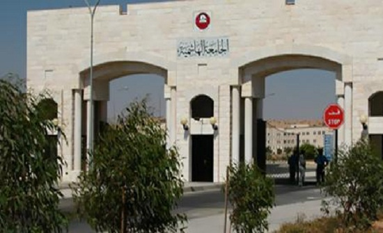 وفد سعودي يزور الجامعة الهاشمية ومركز الملك عبدالله الثاني للتميز