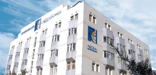 المدينة نيوز  مؤسسة الحسين للسرطان تكرم وزارة التربية والتعليم