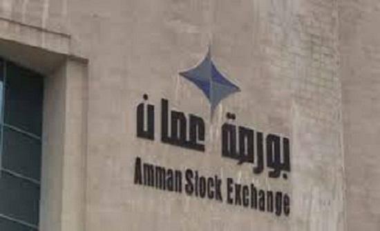 بورصة عمان تغلق تداولاتها ب4ر4 مليون دينار