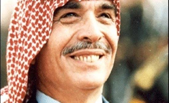 ندوة تستذكر مناقب الحسين بن طلال