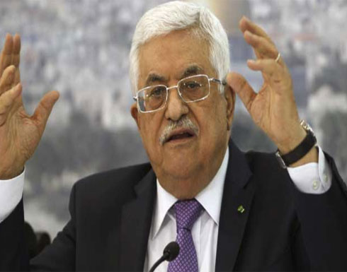 وزير الخارجية الفلسطيني: عباس سيطلب من الاتحاد الأوروبي الاعتراف رسميا بدولة فلسطينية