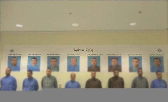 """خلية الكويت.. """"مصدر أمني"""" يكشف تفاصيل التحقيقات"""