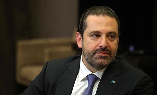 """الحريري: إجماع لبناني على رفض """"صفقة القرن"""""""