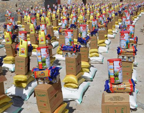 توزيع مساعدات على 200 اسرة معوزه بمنطقة بالقصر