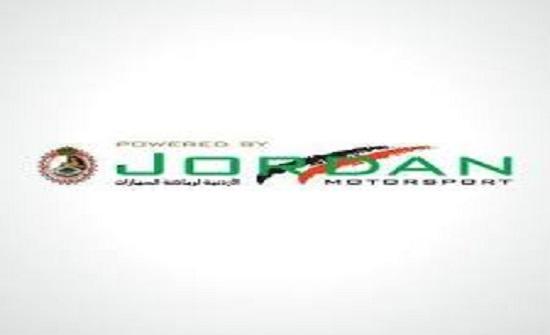 الأردنية لرياضة السيارات تصدر تعليمات الرالي الوطني الأول