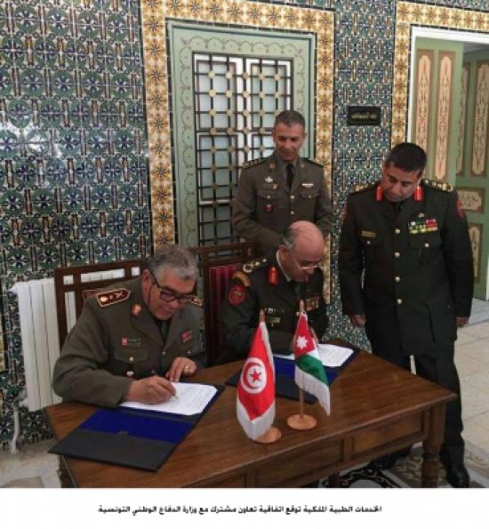 الخدمات الطبية الملكية توقع اتفاقية تعاون مشترك مع وزارة الدفاع الوطني التونسية